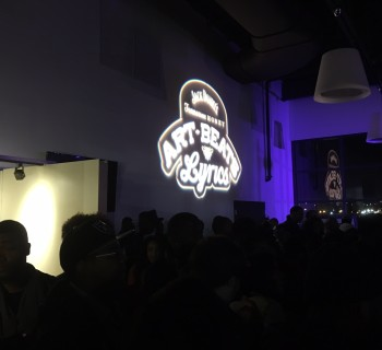Art Beats Lyrics, Jack Daniel's inCity Magazine
