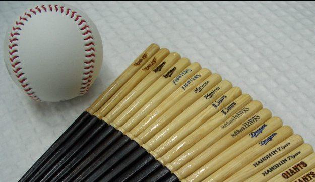 A Baseball Bat Dies, and Chopsticks Are Born